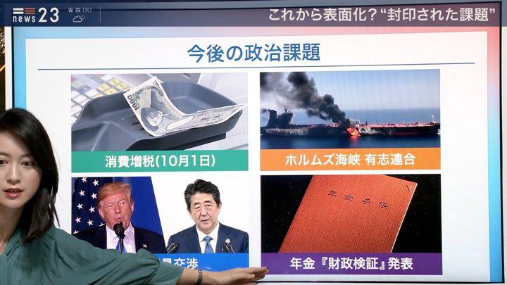 2019年07月22日小川彩佳の画像04枚目