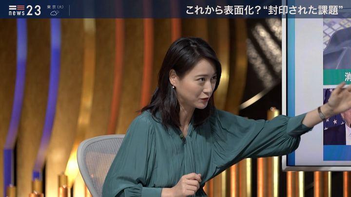 2019年07月22日小川彩佳の画像06枚目