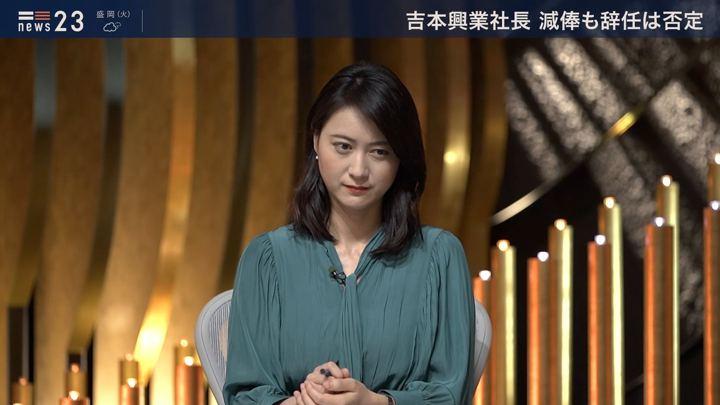 2019年07月22日小川彩佳の画像11枚目