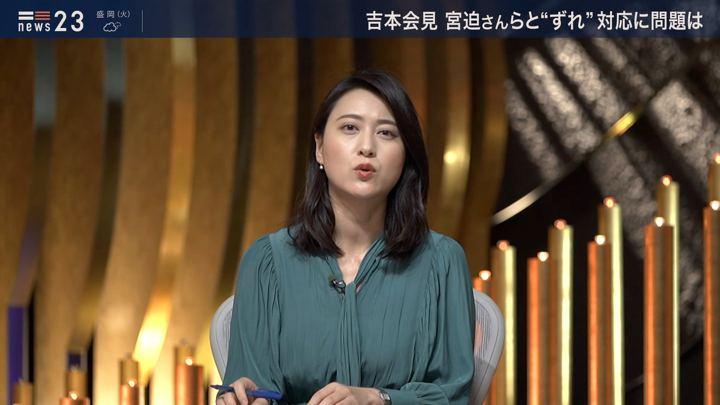 2019年07月22日小川彩佳の画像12枚目