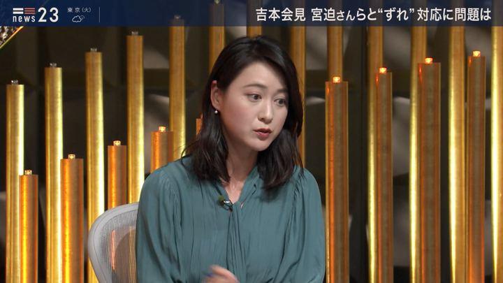 2019年07月22日小川彩佳の画像13枚目