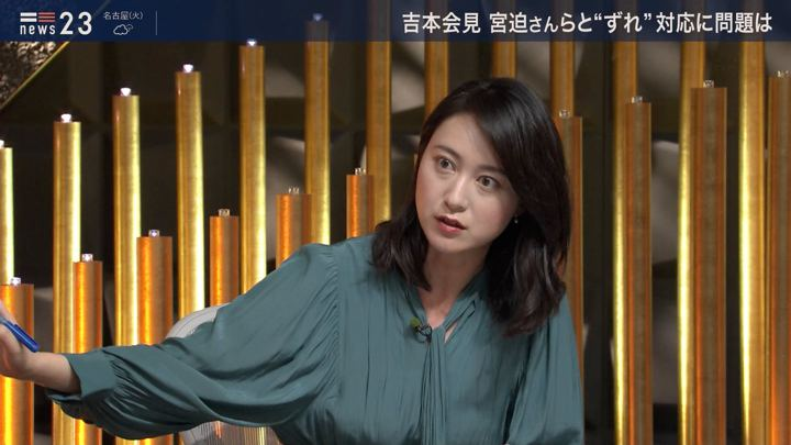 2019年07月22日小川彩佳の画像14枚目