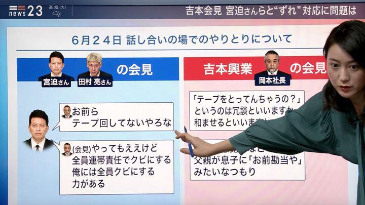 2019年07月22日小川彩佳の画像15枚目