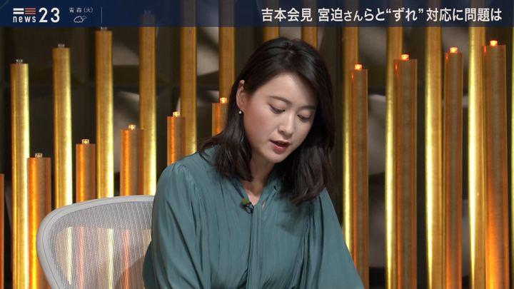 2019年07月22日小川彩佳の画像16枚目