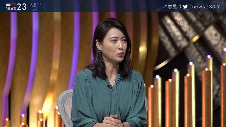 2019年07月22日小川彩佳の画像25枚目