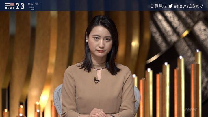 2019年07月23日小川彩佳の画像01枚目