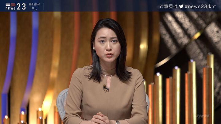 2019年07月23日小川彩佳の画像02枚目