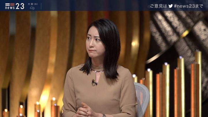 2019年07月23日小川彩佳の画像03枚目