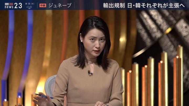 2019年07月23日小川彩佳の画像04枚目
