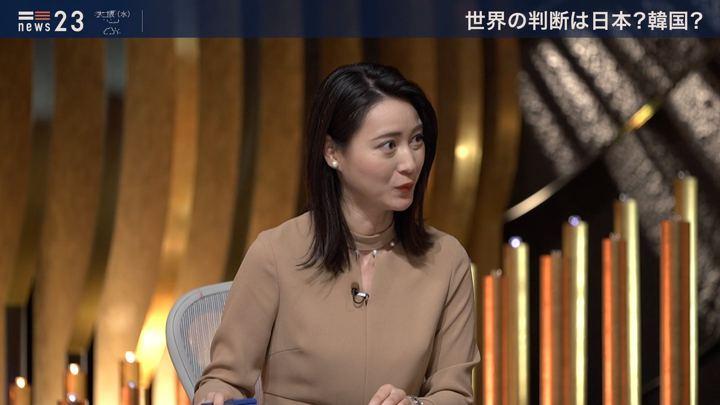 2019年07月23日小川彩佳の画像06枚目