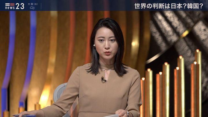 2019年07月23日小川彩佳の画像07枚目