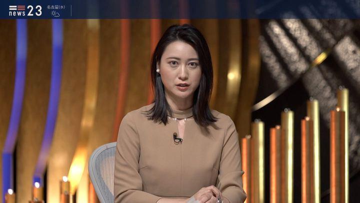 2019年07月23日小川彩佳の画像08枚目