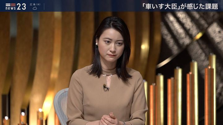 2019年07月23日小川彩佳の画像11枚目