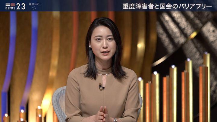 2019年07月23日小川彩佳の画像12枚目