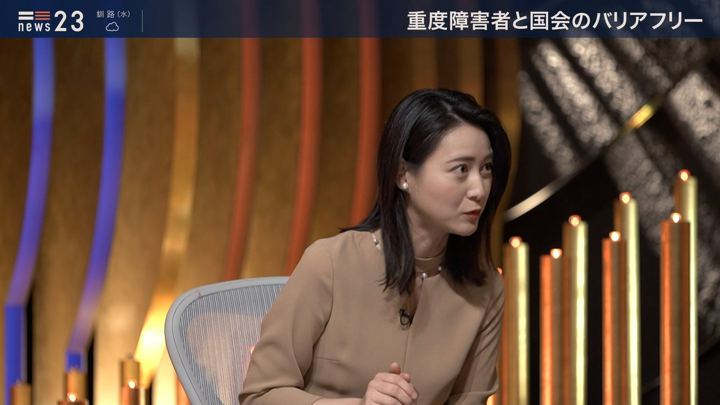 2019年07月23日小川彩佳の画像13枚目