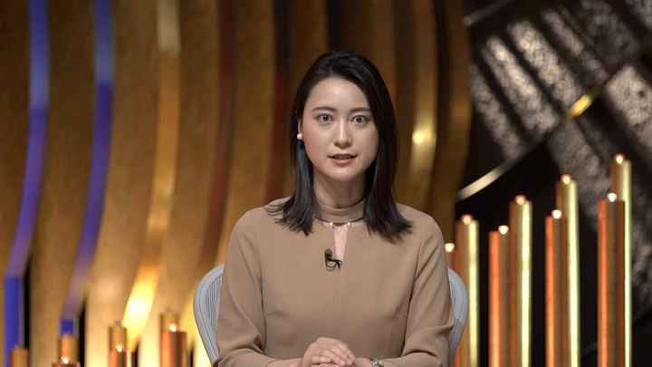 2019年07月23日小川彩佳の画像17枚目