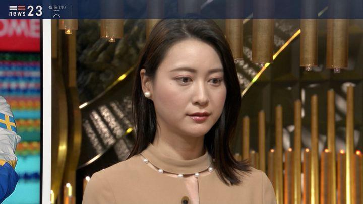2019年07月23日小川彩佳の画像18枚目
