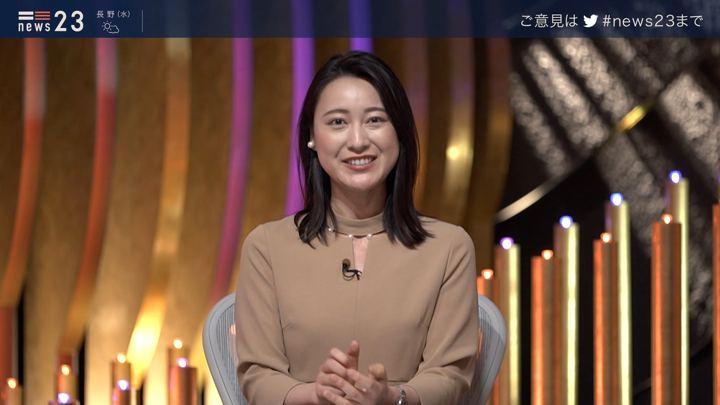 2019年07月23日小川彩佳の画像29枚目