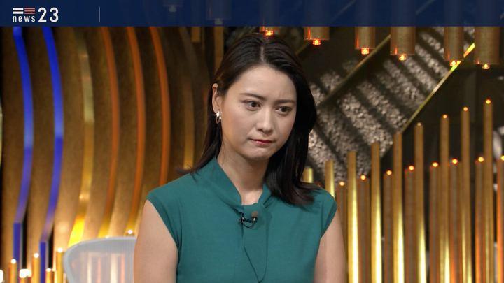 2019年07月24日小川彩佳の画像03枚目
