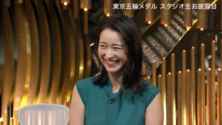 2019年07月24日小川彩佳の画像08枚目