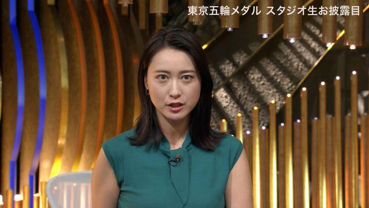 2019年07月24日小川彩佳の画像09枚目