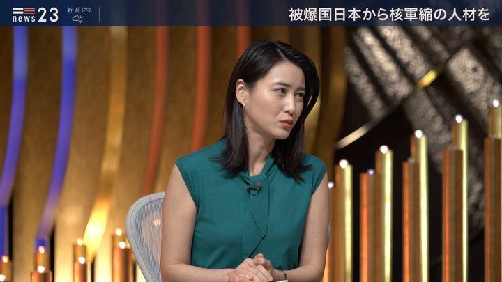 2019年07月24日小川彩佳の画像13枚目