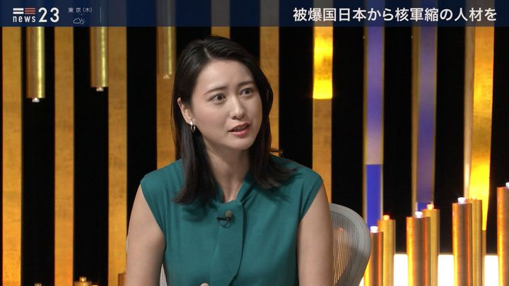 2019年07月24日小川彩佳の画像14枚目