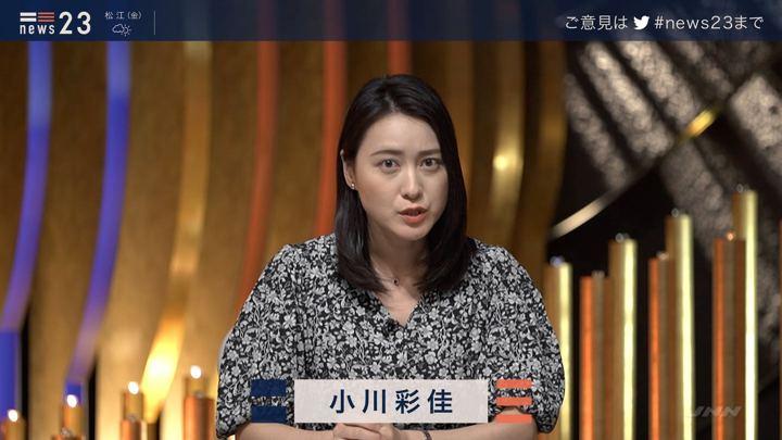 2019年07月25日小川彩佳の画像02枚目