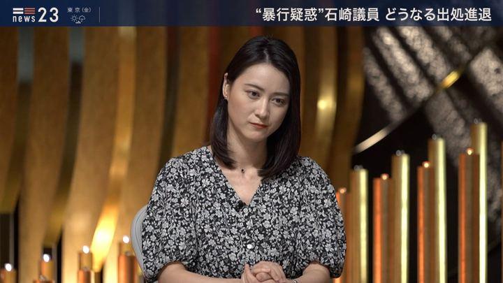 2019年07月25日小川彩佳の画像04枚目