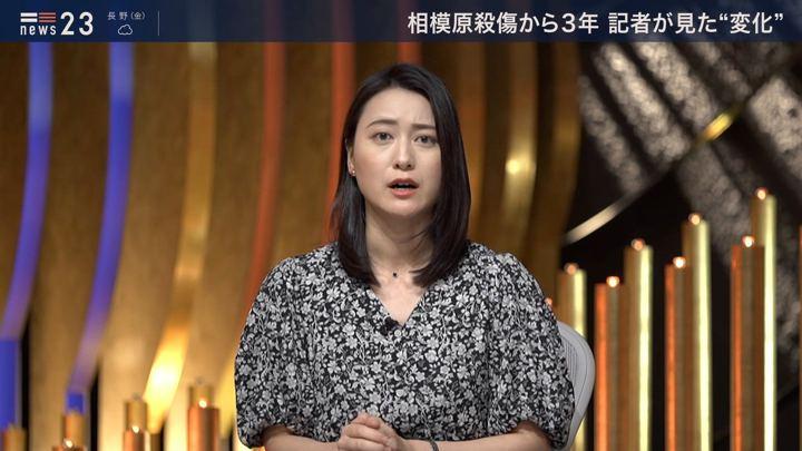 2019年07月25日小川彩佳の画像09枚目