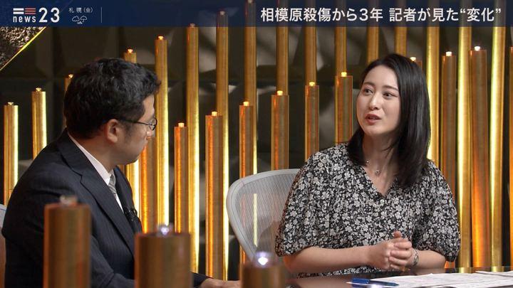 2019年07月25日小川彩佳の画像10枚目