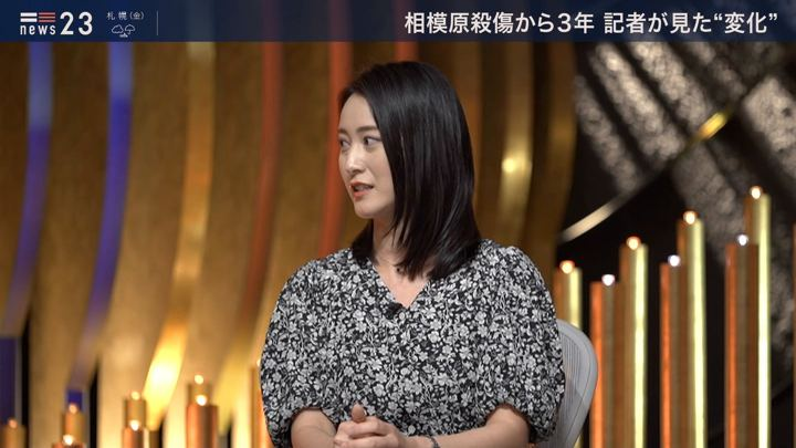 2019年07月25日小川彩佳の画像11枚目