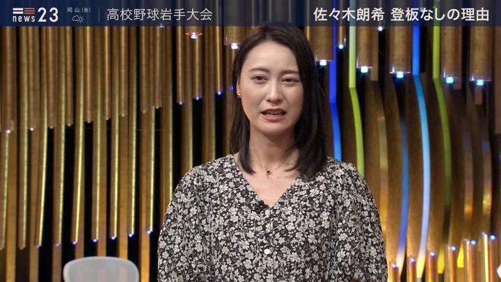 2019年07月25日小川彩佳の画像18枚目
