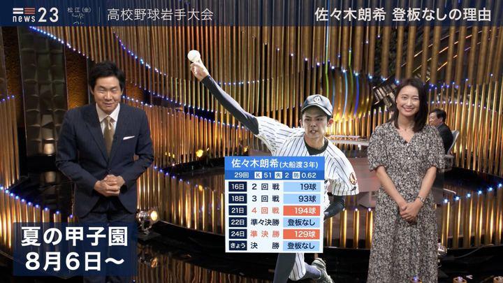 2019年07月25日小川彩佳の画像19枚目