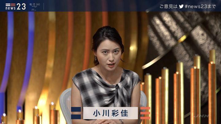 2019年07月29日小川彩佳の画像02枚目