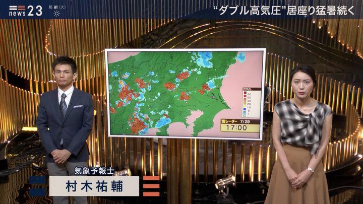 2019年07月29日小川彩佳の画像04枚目
