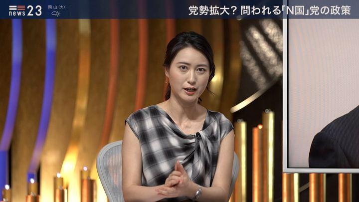 2019年07月29日小川彩佳の画像10枚目