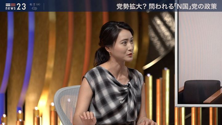 2019年07月29日小川彩佳の画像11枚目