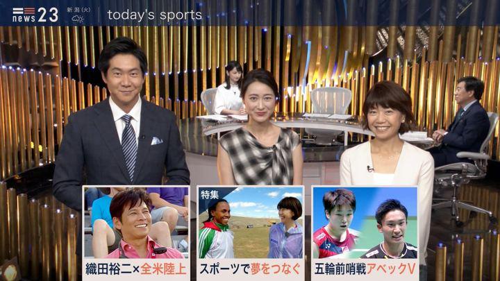 2019年07月29日小川彩佳の画像19枚目
