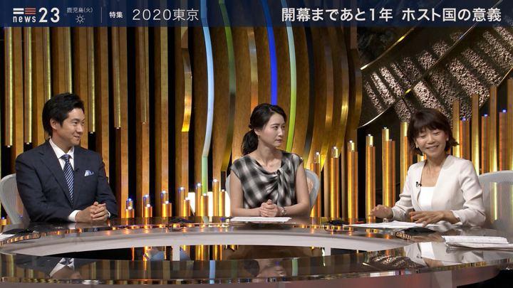 2019年07月29日小川彩佳の画像22枚目
