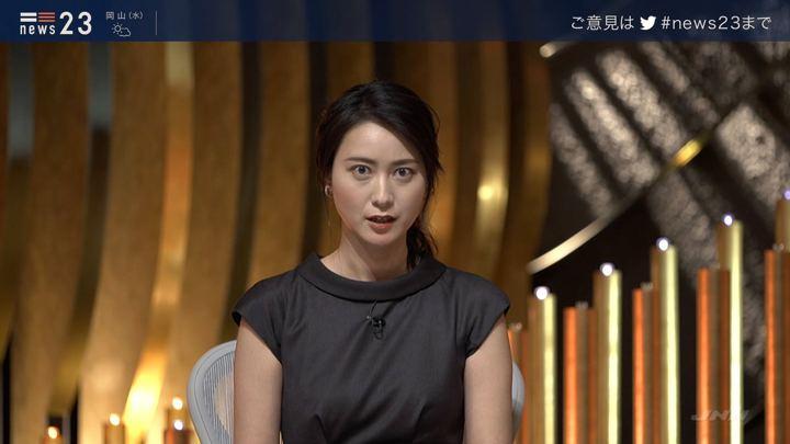 2019年07月30日小川彩佳の画像01枚目