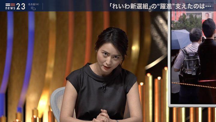 2019年07月30日小川彩佳の画像04枚目