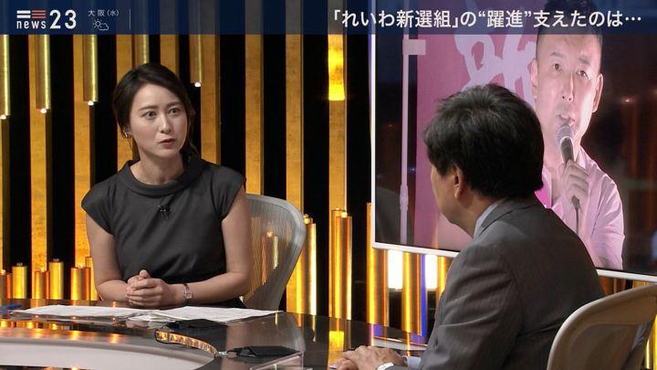 2019年07月30日小川彩佳の画像05枚目