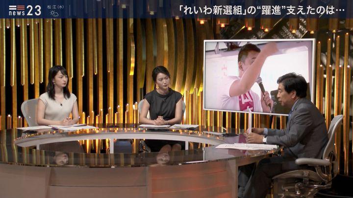 2019年07月30日小川彩佳の画像06枚目