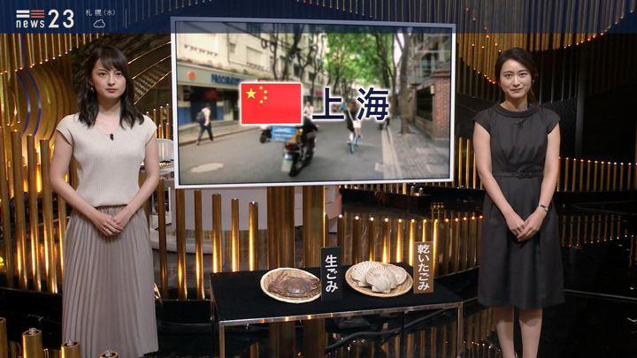 2019年07月30日小川彩佳の画像14枚目