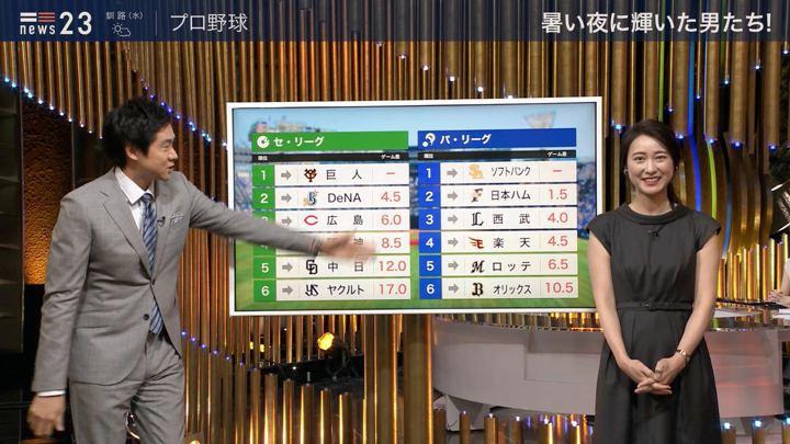 2019年07月30日小川彩佳の画像23枚目