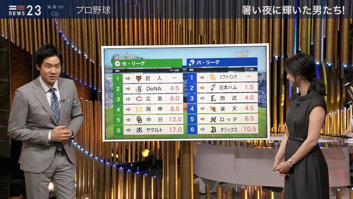 2019年07月30日小川彩佳の画像24枚目