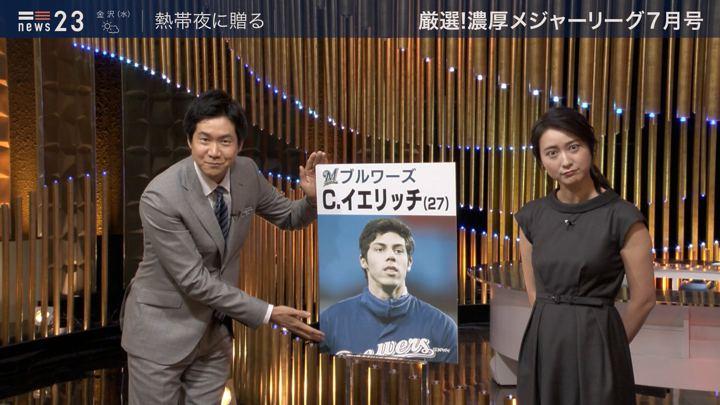 2019年07月30日小川彩佳の画像27枚目