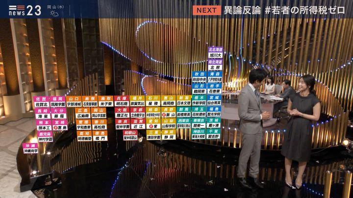 2019年07月30日小川彩佳の画像29枚目