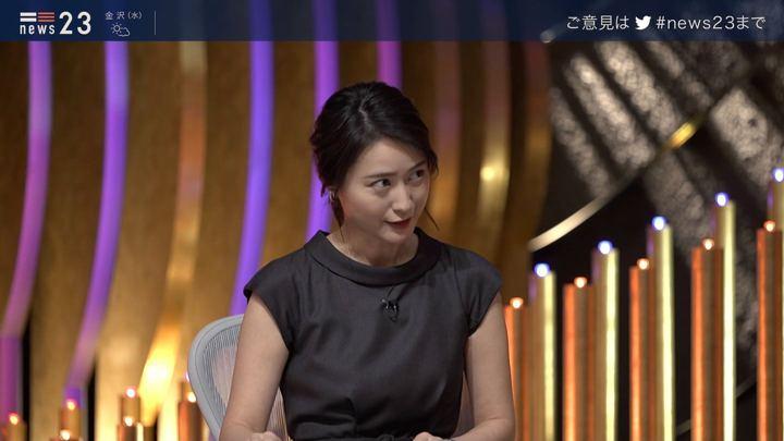 2019年07月30日小川彩佳の画像31枚目